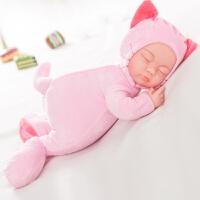 儿童仿真娃娃婴儿宝宝会说话安抚睡眠布娃娃智能洋娃娃男女孩玩具