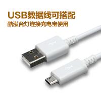 【赠品】USB数据线 请不要单独拍下 拍下无效 不发货