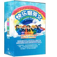 新华书店正版 快乐唱英文10CD 加州阳光儿童合唱团 纯正美语发声