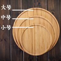 日式木制圆形茶杯茶具壶托盘托架实木杯托果盘水杯托盘茶托