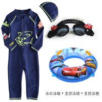 男童泳装套装男宝宝男孩儿童泳衣长袖防晒游泳衣水母衣连体潜水服