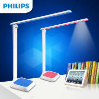 飞利浦(PHILIPS) 晶轩 三段式可调光 LED工作学习护眼灯
