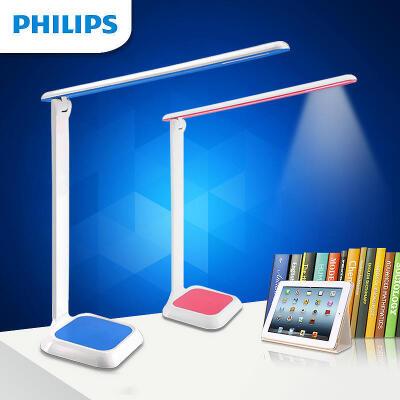 飞利浦(PHILIPS) 晶轩 三段式可调光 LED工作学习护眼灯原装芯片, LED可调光台灯护眼舒适!