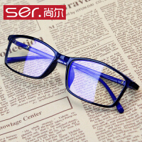 电脑防护眼镜女防辐射眼镜男防蓝光电脑护目镜抗疲劳平光镜