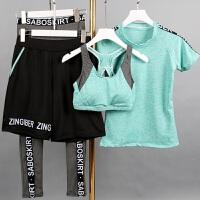 春夏瑜伽服套装女宽松显瘦短裤速干健身房跑步短袖女健身服五件套 X