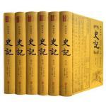 史记(精装全6册 附年表) 司马迁 著,李翰文 编 北京联合出版公司 9787550280496