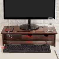 护颈液晶电脑显示器屏增高架子底座支架桌面键盘收纳盒置物整理架