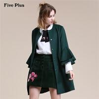 Five Plus女装喇叭袖毛呢外套女中长款羊毛大衣宽松商场同款