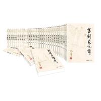 金庸作品全集(朗声旧版)(套装共36册)