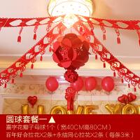七夕礼物婚房装饰 布置 爱心喜字无纺布花球 拉花 结婚装饰用品