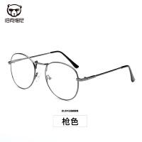韩版复古男女款眼镜框超轻全框金属平光镜文艺圆框镜架配眼镜