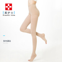 静脉曲张袜女男弹力袜治疗型孕妇护士春夏连裤袜美腿塑形二级