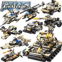 儿童拼装玩具男孩益智早教拼插积木军事航母模型13007