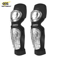 摩托车护膝加厚不锈钢防摔机车赛车骑行护腿骑士装备护具防寒防风