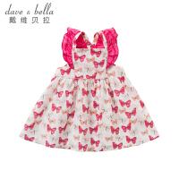 [2件3折价:80.1]戴维贝拉2019夏季新款女童连衣裙宝宝全棉裙子DBA9428