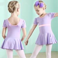 儿童舞蹈服新款女孩跳舞服装粉色女童中国舞练功服装幼儿拉丁舞服
