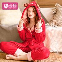 【狂欢不打烊 折扣价:149元】芬腾-女睡衣冬天珊瑚绒夹棉三层加厚加绒保暖法兰绒可外穿秋冬套装 大红