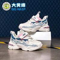大黄蜂男童鞋男孩运动鞋2021新款网鞋中大童春季网面透气儿童鞋子