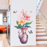 田园创意花瓶客厅玄关墙面装饰墙贴自粘墙纸贴画卧室房间温馨贴纸