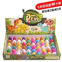 儿童神奇恐龙孵化玩具模型泡大膨胀变形早教玩具泡水恐龙蛋孵化蛋