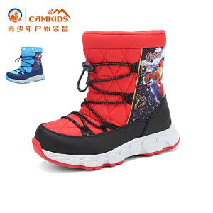CAMKIDS儿童靴子2017冬季保暖防滑男童中大童户外加绒雪地靴