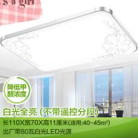 LED吸顶灯客厅灯具主卧室吊灯饰长方形大灯家用房间大气简约现代