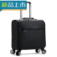 18寸皮箱男士商务拉杆箱正方形万向飞机轮旅行箱女士手提箱登机箱定制 18寸