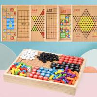 多功能益智棋类飞行棋跳棋五子棋桌面游戏棋盘儿童学生斗兽棋玩具