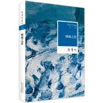 张爱玲全集01:倾城之恋(2012年全新修订版,收录《金锁记》《第一炉香》《第二炉香》《倾城之恋》等张爱玲中篇经典。)