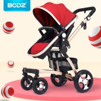 唯乐宝 高景观婴儿推车 轻便折叠儿童手推车 可坐躺宝贝推车夏季婴儿车