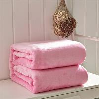 家纺加厚法兰绒毯春秋盖毯纯色法莱绒冬季保暖床单学生毛毯珊瑚绒毯子