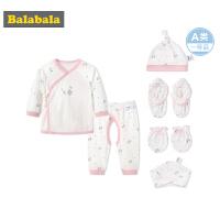 巴拉巴拉婴儿连体衣宝宝婴幼儿纯棉内衣套装新生儿礼盒6件装衣服