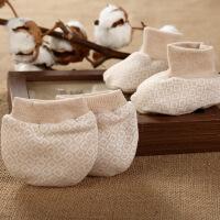 活力熊仔 婴儿用品宝宝手套脚套格子花纹天然彩棉加厚保暖秋冬手套脚套
