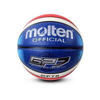 Molten/摩腾 篮球 BGPX76-SH PU材质 丁基内胆 12块拼接