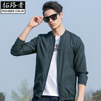 拓路者Pioneer Camp 春夏季超薄款皮肤衣男装 户外运动风衣防晒透气夹克衫外套 677052