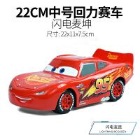 迪士尼赛车总动员3黑风暴儿童玩具车闪电麦昆遥控车跑车男孩玩具 官方标配
