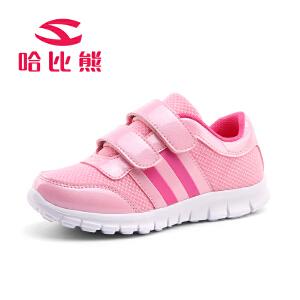 哈比熊童鞋女童鞋男童鞋春秋款网鞋儿童运动鞋子亲子鞋透气跑步鞋