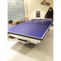 乒乓球桌台面单独台面无下架台二合一多功能需要搭配台球桌 单独乒乓台面送球拍网架不