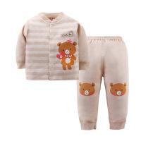 贝萌 婴儿彩棉套装春秋冬款加厚纯棉宝宝内衣两件套无骨0-3个月服装
