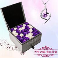 情人节礼物送女友女朋友浪漫创意香皂花礼盒生日女生特别玫瑰花束