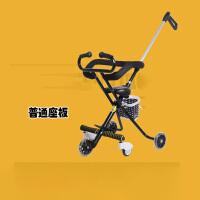 溜娃五轮车轻便婴儿童手推车折叠宝宝三轮车1-6