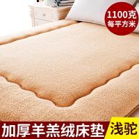 加厚床垫床褥子单人双人1.5m1.8m榻榻米学生宿舍可折叠床垫被床褥T 加厚