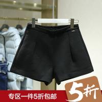 【文】 2017冬装新款 短裤 品牌折扣女装