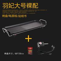 201802272142900韩式家用大号无烟电烧烤炉 韩国电烤盘 商用铁板烧烤肉机