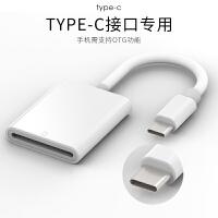苹果手机SD相机读卡器OTG高速内存卡转接头转ipad安卓typec
