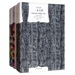 反乌托邦小说三部曲:《一九八四》《美丽新世界》《我们》(套装共3册)