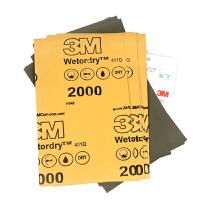 3M细砂纸水砂纸2000目号抛光打磨沙纸汽车用补漆美容砂纸汽车用品