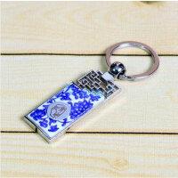 青花瓷钥匙扣 小礼品 送老外的小礼物 毕业礼品 创意实用