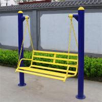 室外健身器材公园小区组合套装户外运动广场社区体育路径漫步机 中空休闲椅 摇瑶椅