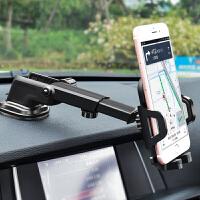 车载手机架汽车支架车用导航架车上支撑架吸盘式出风口车内多功能